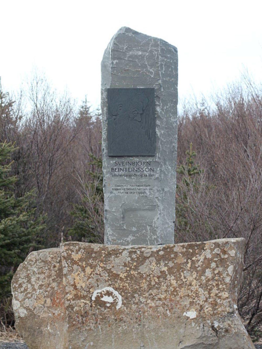 Sveinbjörn Beinteinsson Memorial