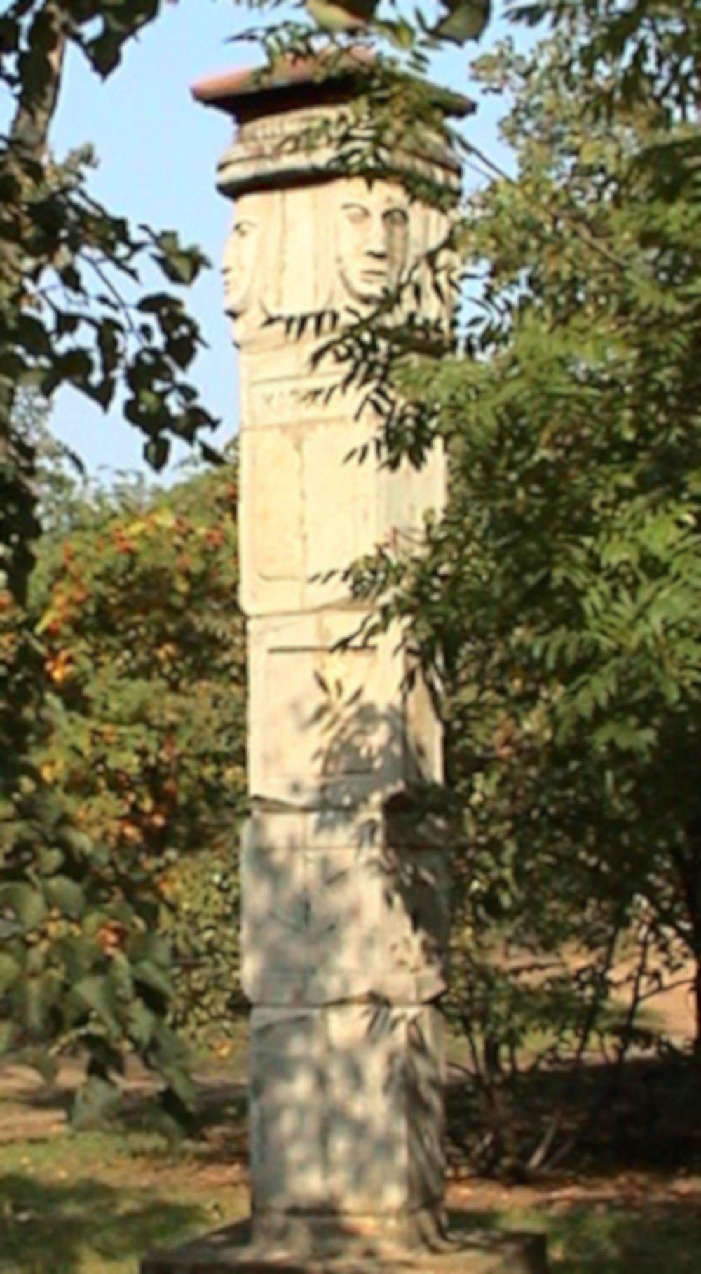 Svetovid statue Otrębusy